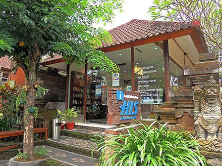 Puri Kumuda Sari Ubud, Jl. Raya Ubud - Hoterip, Layanan Pesan Hotel Terbaik